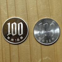 玉 レア 円 百